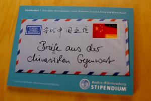 Briefe aus der chinesischen Gegenwart